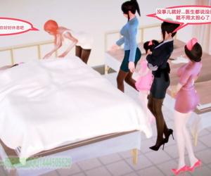 Unusual Family 奇怪的家庭 第二十二集