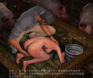 母猪的新人生