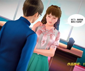 (BB君)奴隶契约之女神战士第26章(中国)