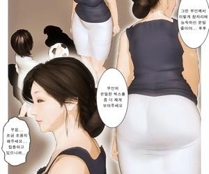 Kyou no Misako-san 2019:3 - 오늘의 미사코씨 2019:3