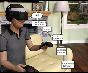Fathers Day VR