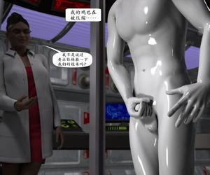 智能护士 - 教训(K记翻译) - part 2