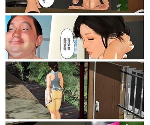 Kyou no Misako-san 2019: 3