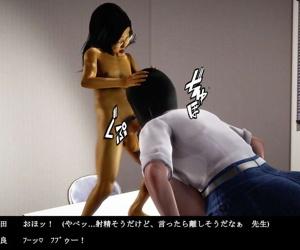 Kimogaki to Bijin Taiiku Kyoushi Part 2 - part 2
