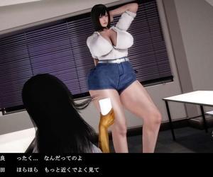 Kimogaki to Bijin Taiiku Kyoushi Part 2