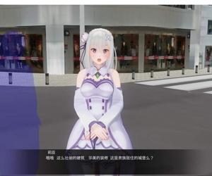人生三十载如梦亦如幻(三)