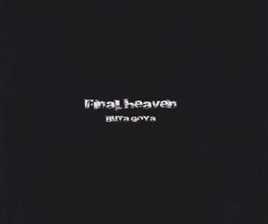 Final heaven