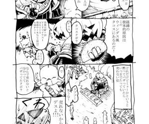 Kuroshiki Vol. 3