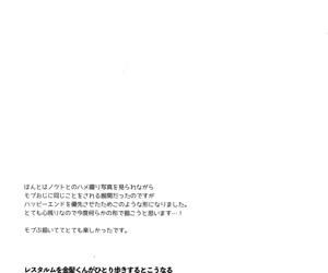 Resutarumu o Kinpatsu-kun ga Hitoriaruki Suruto Kou Naru - accoutrement 2