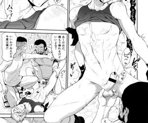 Resutarumu o Kinpatsu-kun ga Hitoriaruki Suruto Kou Naru