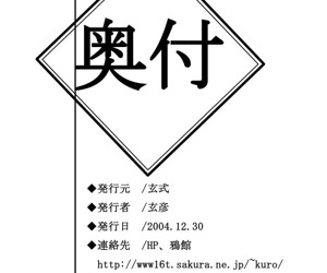 Kuroshiki Vol. 2