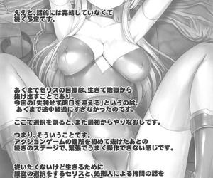 Madou Senshi Celes Ni Choukyou Kairaku Mugen Jigoku - part 2