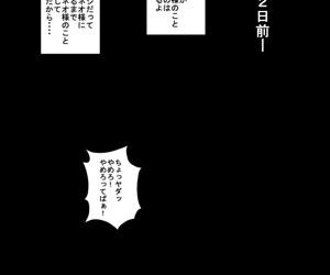 Don Corneo no Yashiki ni Torawareta Yuffie wo Tasuke ni Kita Tiffa-san ga...