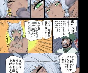 Neko Daisuki XIV - part 3