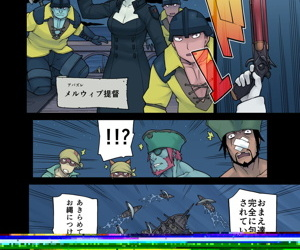 Neko Daisuki XIV - loyalty 4