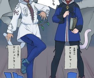 Neko Daisuki XIV