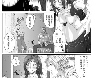 FF Naburu Pacification 01 - part 3