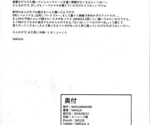 Tetsu Sho Vol. 3