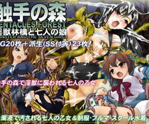 Shokushu no Mori - Injuu Ringo anent Shichinin no Musume