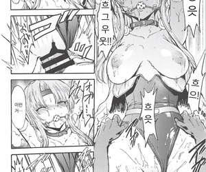 Madou Senshi Celes Choukyou Ryoujoku Kairaku Jigoku - ???? ??? ?? ?? ?? ??