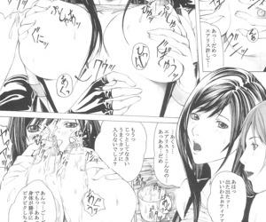 Watashi no Shibori-tate Miruku... Ikaga desu ka? - ornament 2
