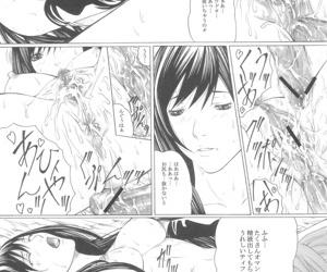 Watashi no Shibori-tate Miruku... Ikaga desu ka? - part 3