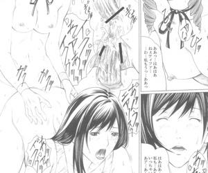 Watashi bantam Shibori-tate Miruku... Ikaga desu ka?