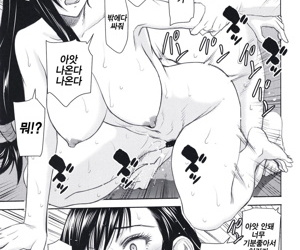 Tifa-san no Fuuzoku Kinmu - ???? ????