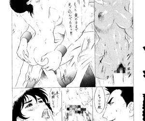 Ketsu! Megaton A - part 2