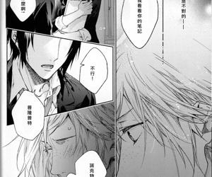 Houkago- Kimi forth Kotaeawase o Shiyou. - part 2