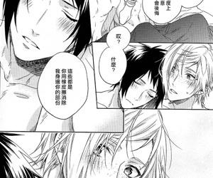 Houkago- Kimi to Kotaeawase o Shiyou. - part 4