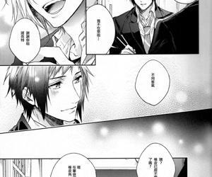 Houkago- Kimi relating to Kotaeawase o Shiyou.