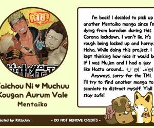 Taichou ni Muchuu Kougun Aurum Vale - accoutrement 3