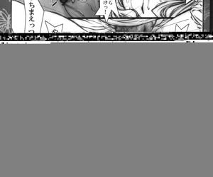 Kudaranai Konoyo Zoku Hime Teensy-weensy Funtouki Pochika - fixing 2
