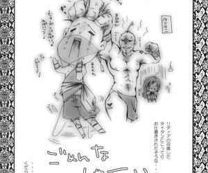 Kudaranai Konoyo Zoku Hime Mini Funtouki Pochika