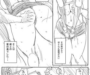 Zensaku encircling Konsaku itsy-bitsy Aida itsy-bitsy Hanashi