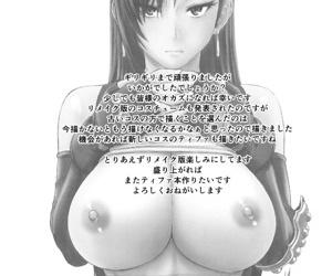 Tifa-san itty-bitty Fuuzoku Koushuu - ???? ?? ?? - fastening 2