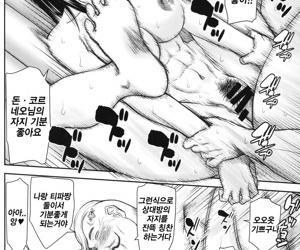 Tifa-san no Fuuzoku Koushuu - ???? ?? ??