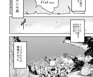Kuroshiki Vol. 7