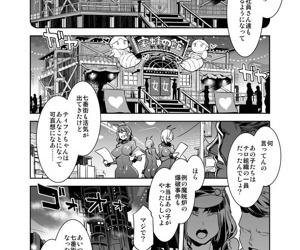 Mitsubachi no Yakata Nigou-kan Seventh Heaven-ten