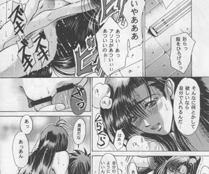 Kachou Fuugetsu Soushuuhen - part 2