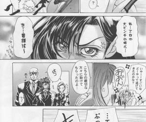Kachou Fuugetsu Soushuuhen - part 4