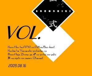 Kuroshiki Vol. 8