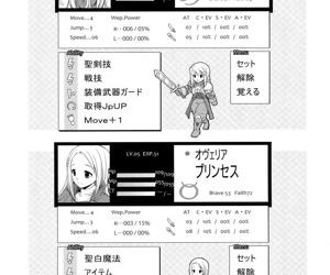 Futariha Futanari Tyoukyoushi - part 2