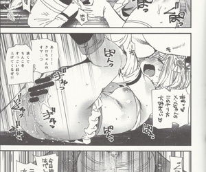Khloe-chan- Onegai