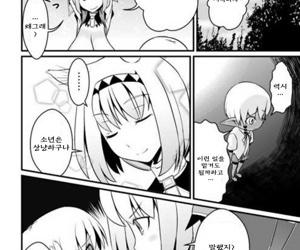 Toaru Seinen to Mithra Ch. 1 - part 3