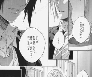 Houkago- Kimi here Kotaeawase o Shiyou. - accouterment 2