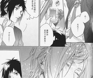 Houkago- Kimi to Kotaeawase o Shiyou.