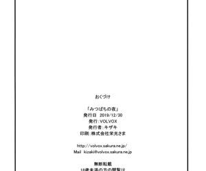 Mitsubachi no Yoru
