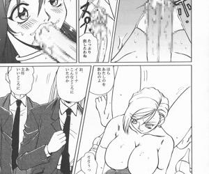 Bakuchichi S2